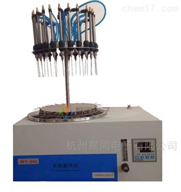 水浴圆形氮吹仪JT-DCY-24YL电动升降