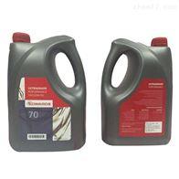 真空泵油UL70鍍膜機愛德華真空泵油UL70