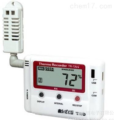 日本TANDD温度记录仪室内室外厂家直供