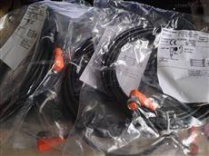 现货IFM易福门 EVC005电缆