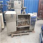 低价供应二手槽型混合机