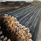 管徑426耐低溫蒸汽直埋保溫管現貨報價