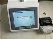 LB-T100总有机碳分析仪参数说明