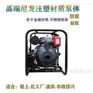 2寸3寸柴油动力化工海水防腐泵价格