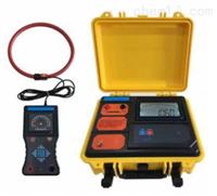 GOZ-DL-H电缆带电识别仪
