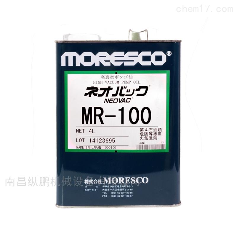 河南原装日本松村真空泵油MR-100