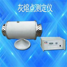 化验煤质仪器 灰熔点测定仪