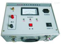 NDFDC-II氧化锌避雷器放电计数器校验仪