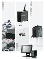 LK-G5001V LK-G5001PV基恩士激光位移传感器