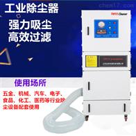 MCJC-2200负压反吹滤袋工业除尘机