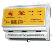 便携式Unipower双功能APM382功率传感器