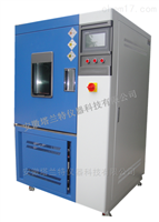QL—150塔蘭特臭氧老化試驗箱