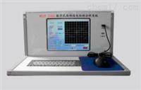 YCJFY数式局部放电检测系统