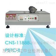 QB-8356-3电动碾压滚轮