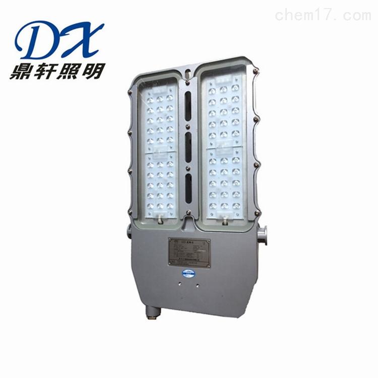厂区仓库座式LED泛光灯70W/100W鼎轩照明