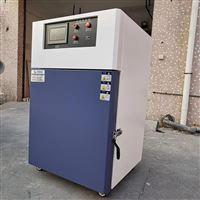 高溫老化試驗箱 電熱鼓風幹燥測試環境箱