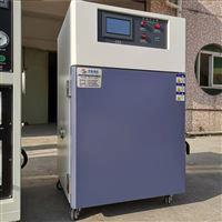 非标定做高温工业烤箱电热恒温鼓风干燥箱