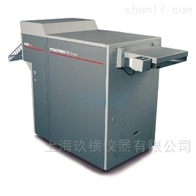 Structurix S ECO洗片机