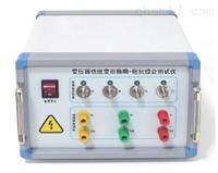 DCBX-H变压器绕组变形测试仪