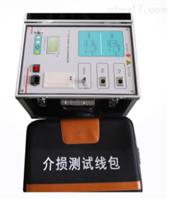 DCJS-S全自动抗干扰介损测试仪