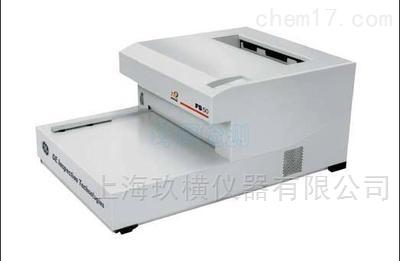 FS50/FS50B 胶片数字扫描仪