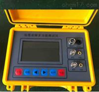 DFDL-H二次脉冲电缆故障测试仪