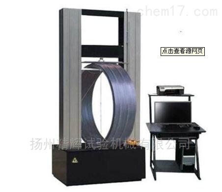环刚度试验机(微控型)
