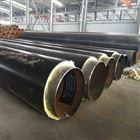 新店管徑133直埋式聚氨酯複合保溫管供貨商