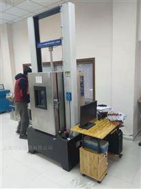 塑料高低温压缩强度试验机