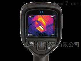 E8 红外热像仪