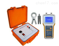SC-2000B直流系统接地故障测试仪