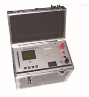 DICZ-H接地线成组直流电阻测试仪
