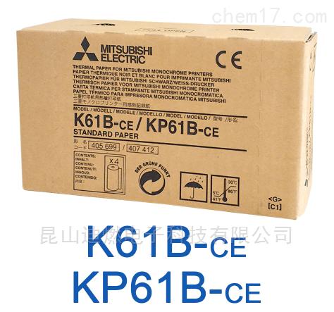 三菱打印纸K61B-EC