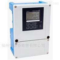 CPM253-MS0005E+H分析COM223-WX0005变送器