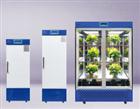 GZD-500頂置LED冷光源光照培養箱