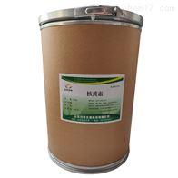 食品级河北核黄素 维生素B2生产厂家