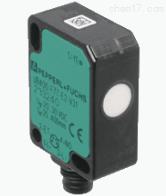 德国倍加福P+F传感器超声波直接检测