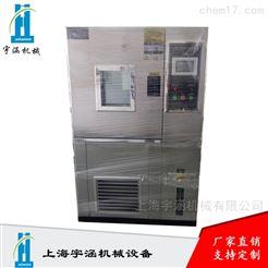 YC-210萬能試驗機恒溫恒濕試驗箱