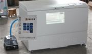 BSD-WX1350特大容量恒溫恒濕培養搖床(全溫帶制冷)