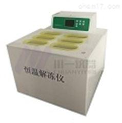 西安全自动血液融浆机CYRJ-12D隔水式化浆机