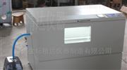 BSD-WX1280恒溫恒濕振蕩培養搖床