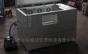 BSD-WF1280落地式恒溫恒濕培養搖床
