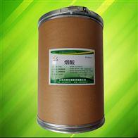 食品级广东 烟酸 生产厂家
