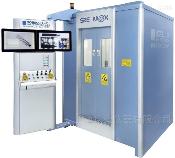 SRE万能铸件X射线设备