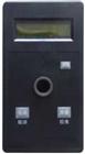 MHY-00795 水中硫离子检测仪