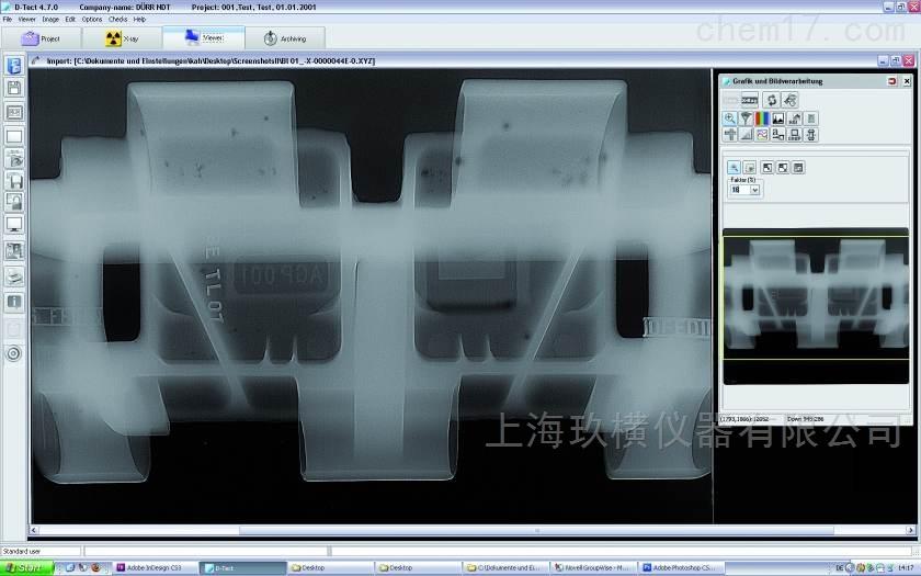 D-TECT 图像处理系统