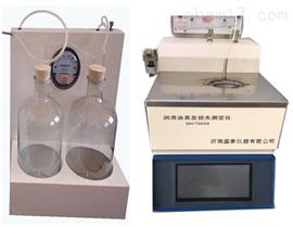 SH0059SH0059潤滑油蒸發損失度儀(諾亞克法)