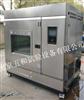 HQ-600B混合气体试验箱综合气体腐蚀试验箱