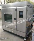 HQ-300B五和綜合氣體腐蝕試驗箱廠家指導尾氣排放