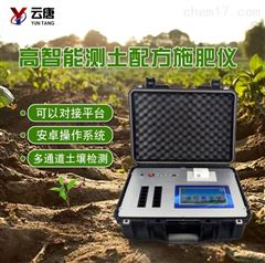 YT-TR04土壤肥力测定仪价格